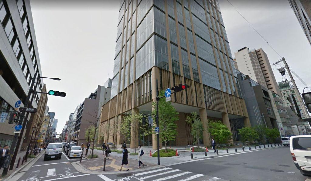 Israeli drug maker NeuroDerm sold to Japanese pharma giant for $1 1b