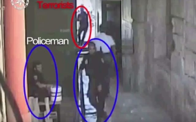 Screenshot from CCTV footage released by police on Friday, July 14, 2017, showing the initial moments of the shooting attack at the Temple Mount which killed two Israeli police officers. (Israel Police)
