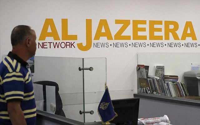 The Jerusalem office of Qatar-based news network and TV channel Al-Jazeera on July 31, 2017 (AFP PHOTO / AHMAD GHARABLI)