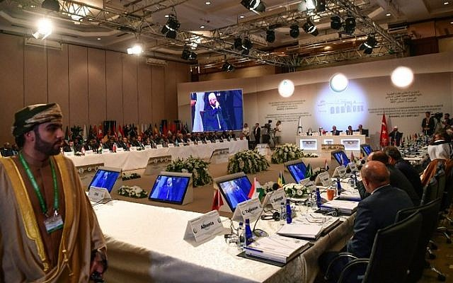 A picture taken on August 1, 2017, shows attendees participating at a meeting of the Organisation of Islamic Cooperation in Istanbul. (AFP Photo/Ozan Kose)