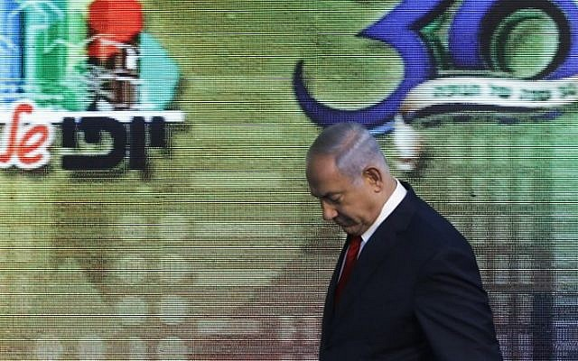 Prime Minister Benjamin Netanyahu attends a corner stone laying ceremony for a new neighborhood in the West Bank settlement of Beitar Illit on August 3, 2017. (AFP Photo/Menahem Kahana)