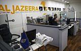 The Jerusalem office of Qatar-based news network and TV channel Al Jazeera on July 31, 2017 (AFP Photo/Ahmad Gharabli)