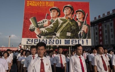 A propaganda poster is displayed during a rally in support of North Korea's stance against the US, on Kim Il-Sung square in Pyongyang on August 9, 2017.  (AFP /KIM Won-Jin)