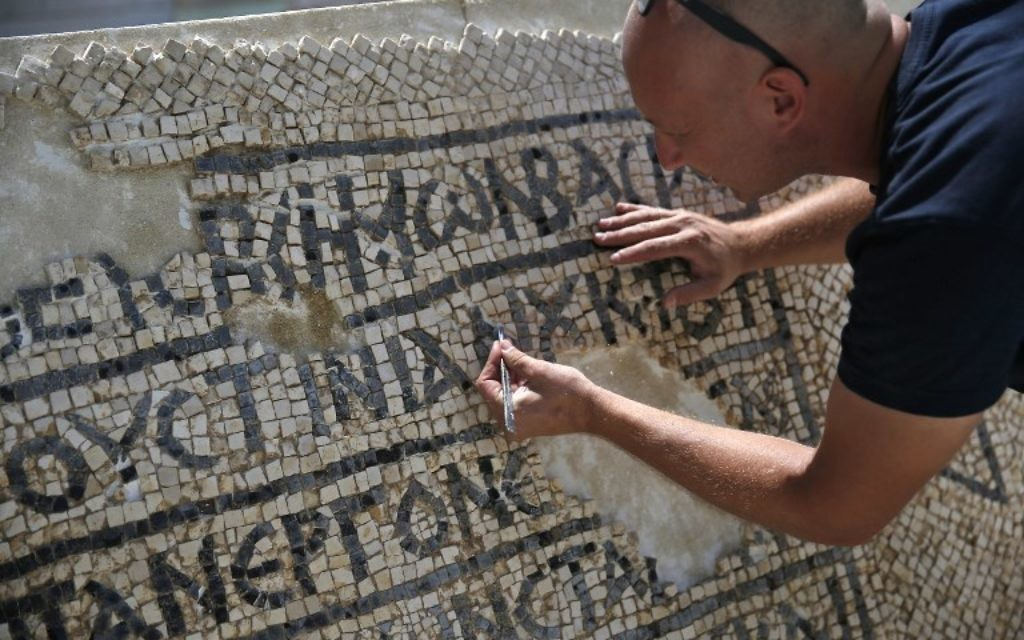 Outside Jerusalem's Old City, a once-in-a-lifetime find of ancient Greek inscription
