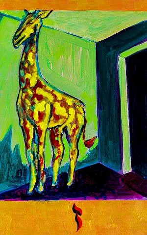 The giraffe in the mitzvah not to profane God's name, from Archie Rand's collective painting, 'The 613.' (Courtesy)