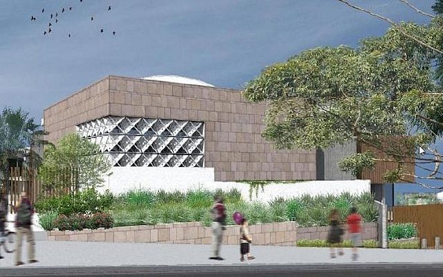 An architect's rendering shows the synagogue building that a Chabad affiliate, Friends of Refugees of Eastern Europe, hoped to build near a popular beach in Sydney, Australia. (Friends of Refugees of Eastern Europe)