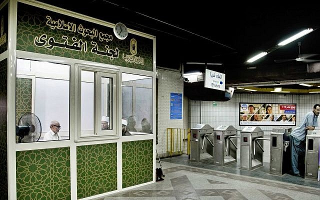 In this Tuesday, July 25, 2017, photo, Al-Azhar clerics wait to answer commuters questions inside a Fatwa Kiosk, at the Al Shohada'a metro station, in Cairo, Egypt. (AP Photo/Nariman El-Mofty, File)