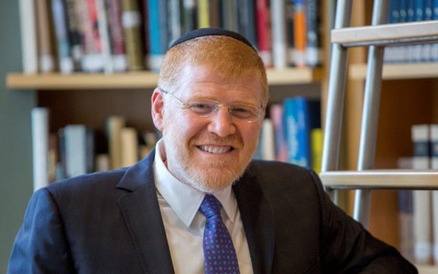 David Rozenson, CEO of Beit Avi Chai in Jerusalem. (Courtesy)
