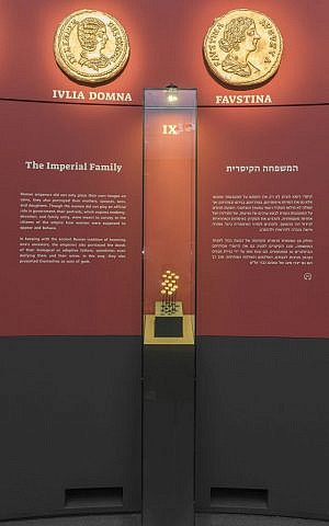 A vitrine depicting The Imperial Family at 'Faces of Power,' a temporary exhibit of the Victor A. Adda collection at the Israel Museum in Jerusalem (Elie Posner)