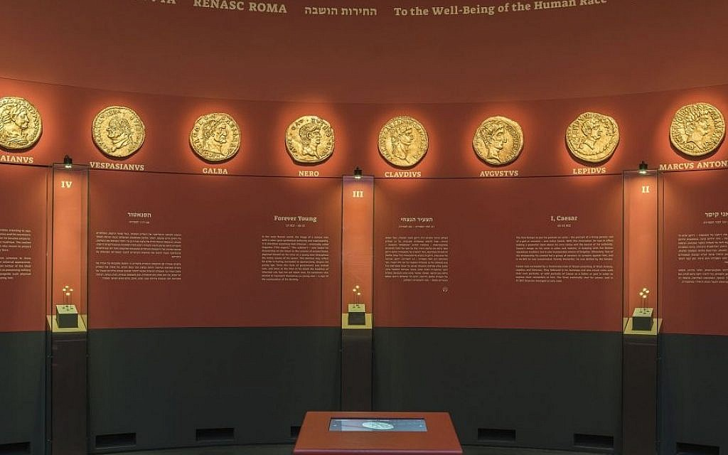 Israel Museum Coin Exhibit Shows A