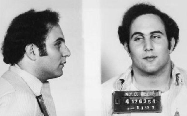 David Berkowitz, AKA Son of Sam. (Fair use)