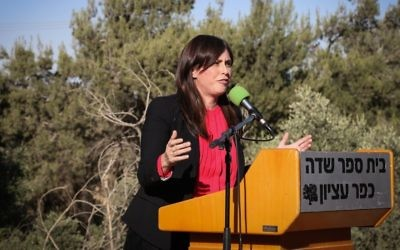 Deputy Foreign Minister Tzipi Hotovely speaks a cornerstone laying ceremony for a new neighborhood in the West Bank settlement of Kfar Etzion on June 7, 2017. (Gershon Elinson/Flash90)