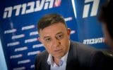 Avi Gabbay at a press conference on July 11, 2017. (Miriam Alster/Flash90)