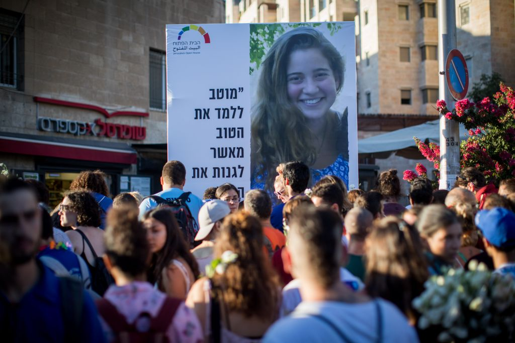 Participants in Jerusalem''s annual Gay Pride Parade hold up a picture of the murdered Shira Banki on August 3, 2017. (Yonatan Sindel/Flash90)