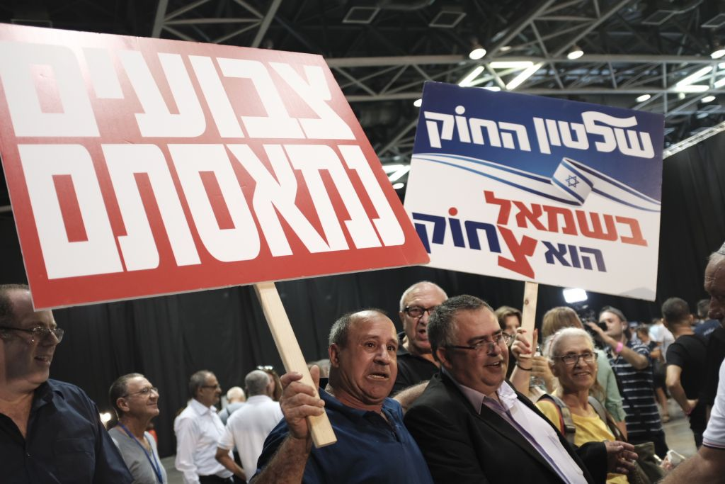 Likud party supporters and coalition chairman MK David Bitan, center-right, at a rally in support of Prime Minister Benjamin Netanyahu, as he and his wife face legal investigations, held in Tel Aviv, August 9, 2017. (Tomer Neuberg/Flash90)