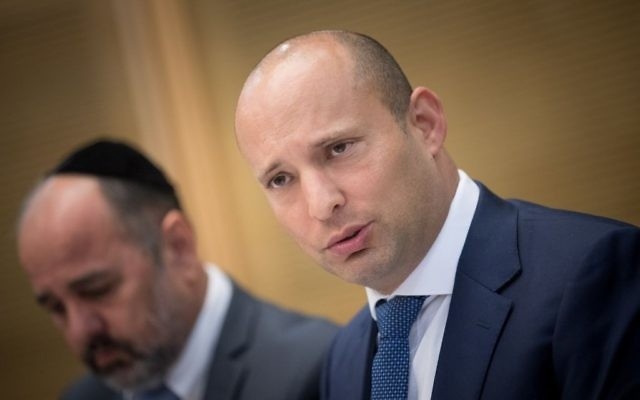 File: Education Minister Naftali Bennett attends a committee meeting in the Knesset in Jerusalem on August 23, 2017 (Yonatan Sindel/Flash90)