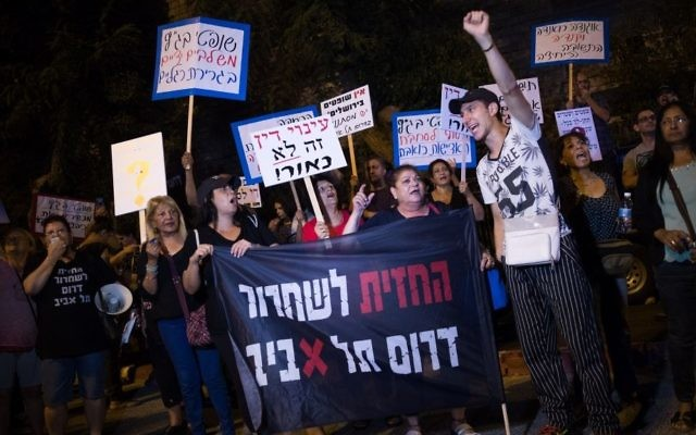 South Tel Aviv residents protest outside Supreme Court Chief Justice Miriam Naor's home in Jerusalem on August 26, 2017. (Yonatan SIndel/Flash90)