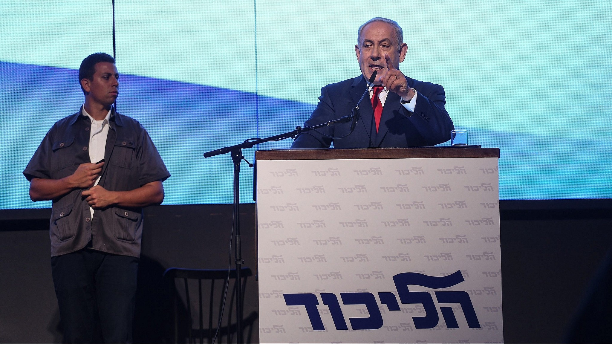 Prime Minister Benjamin Netanyahu speaks at a Likud party rally in Airport City on August 30, 2017. (Miriam Alster/Flash90)