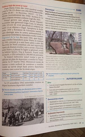 A current Moldovan textbook with a page and a half dedicated to the Holocaust. (Julie Masis/Times of Israel)