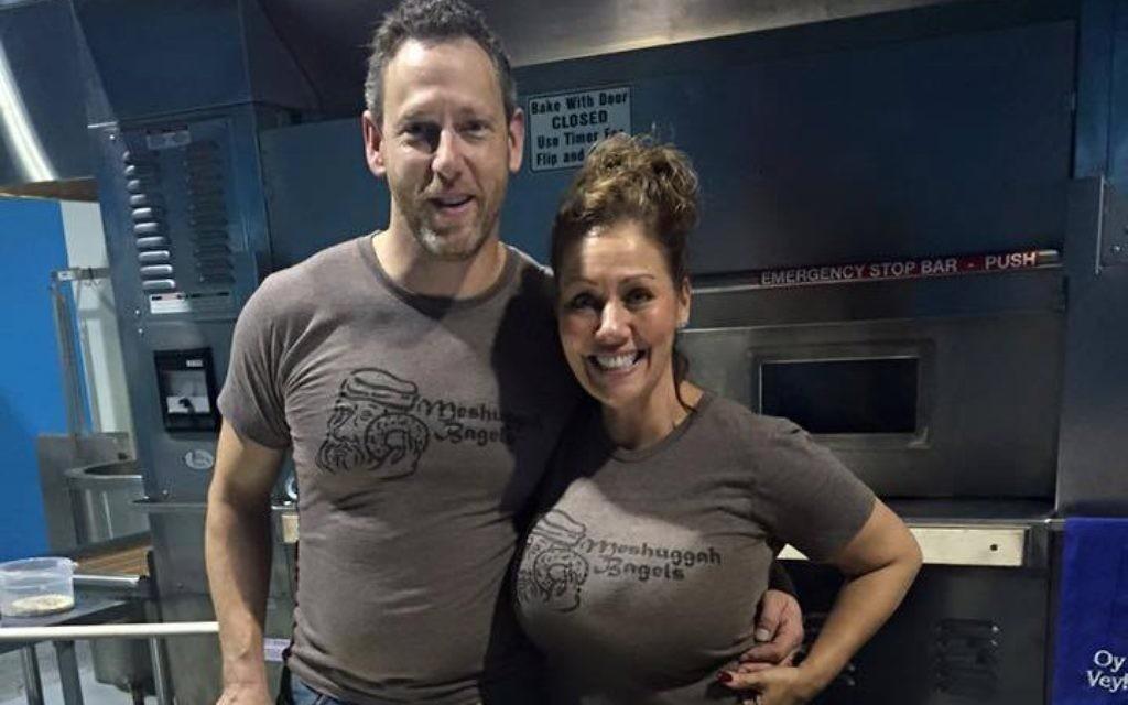Pete and Janna Linde in Kansas City's Meshuggah Bagels (Facebook)