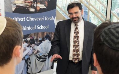 Rabbi Asher Lopatin at Yeshivat Chovevei Torah in Riverdale, New York (Michael Datikash)