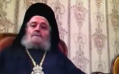 Former Greek Orthodox Patriarch Irenaois (YouTube screenshot)