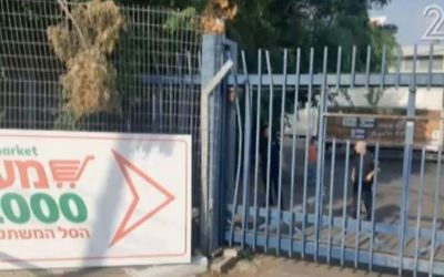The entrance to a supermarket in the northern city of Migdal Haemek, where a female employee at the store was crushed to death by the electronic gate on August 25, 2017. (Screen capture: Channel 2)