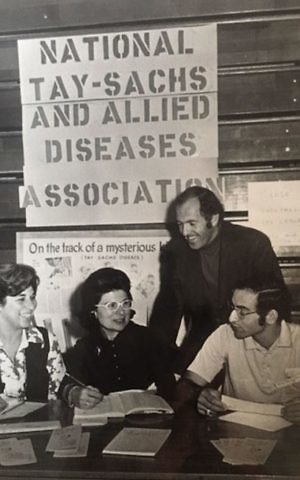 In the days before Facebook or email, activists and organizers spread the word about mass Tay-Sachs screenings through newspaper and magazine articles, posters at synagogues, and items in Jewish organizational newsletters. (Courtesy of National Tay-Sachs and Allied Diseases Association/via JTA)