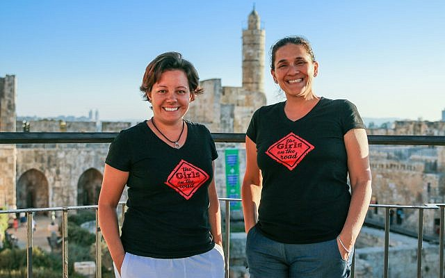 Fernanda Moura and Taciana Mello in Jerusalem, August 29, 2017. (Courtesy/Rick Rachman)