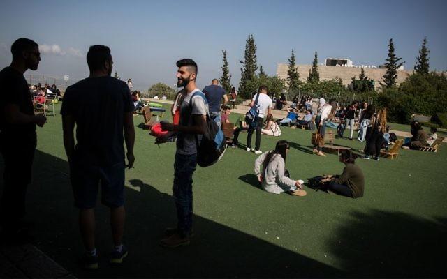 Illustrative: students seen during their break at the University of Haifa, on April 11, 2016. (Hadas Parush/Flash90)