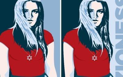 Zioness posters (Zioness via JTA)