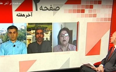 A screenshot from a newscast on BBC Persian. (Screenshot)