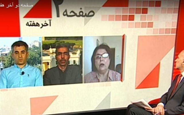 A screenshot from a newscast on BBC Persian. (Screenshot)