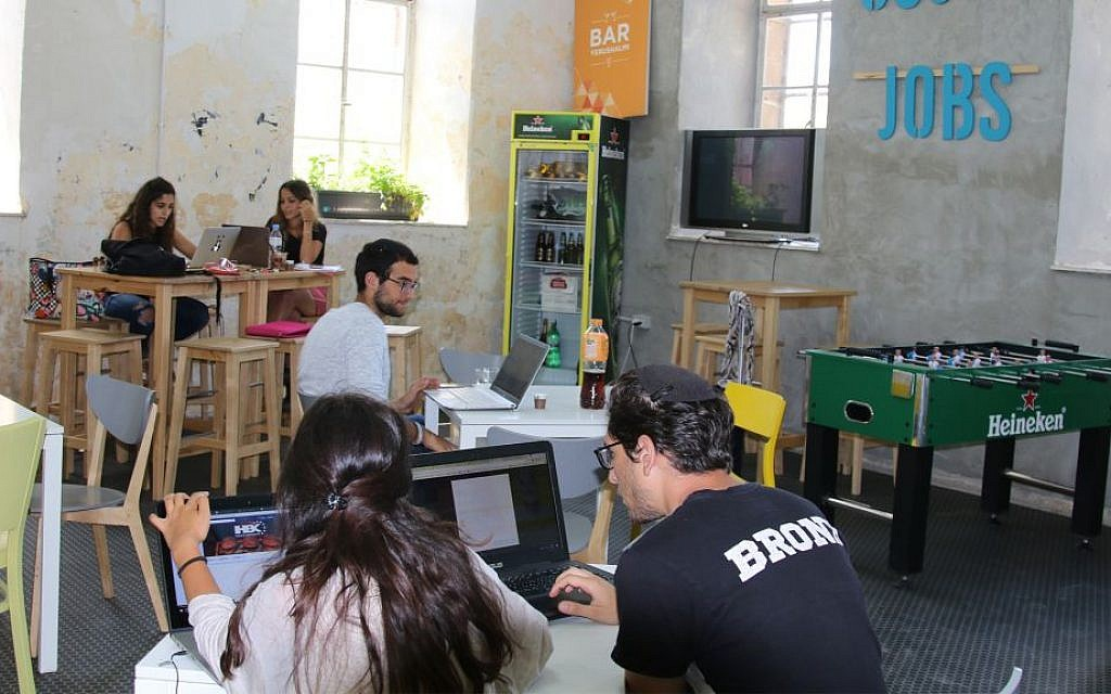 Several hundred young Jerusalemites currently work and study at Alliance House. (Shmuel Bar-Am)