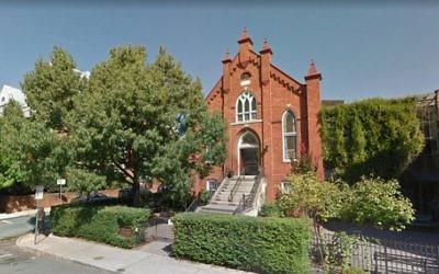 Congregation Beth Israel in Charlottesville, Virginia. (screen capture)