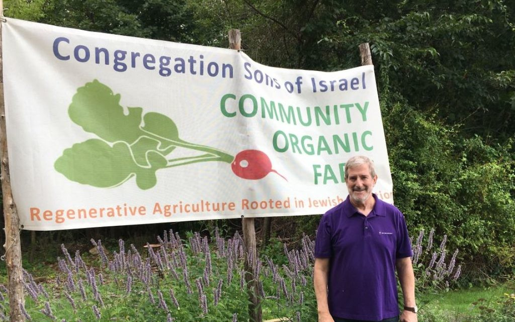 Rabbi Steven Kane of Congregation Sons of Israel, or CSI, and its Community Organic Farm in Briarcliff Manor, New York. (Courtesy)