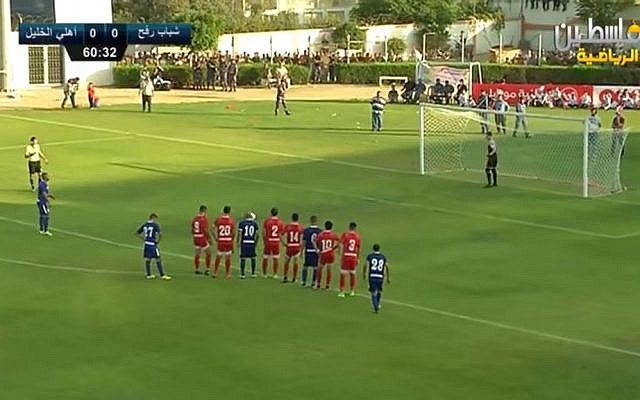 Shabaab Rafah soccer club, from the Gaza Strip, take a penalty against Hebron's Ahli al-Khalil, in the first leg of the Palestine Cup final, August 1, 2017. (Screen capture: YouTube)