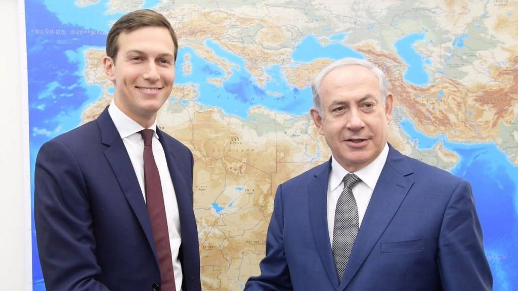 Image result for kushner middle east peace plan