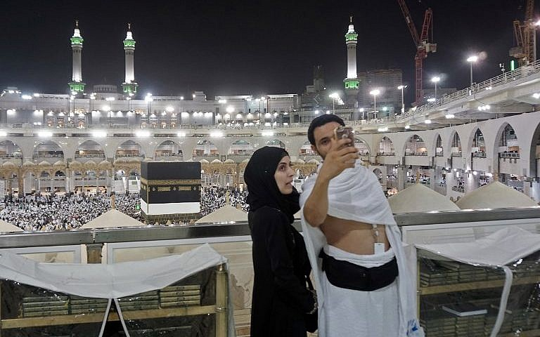 They come for the hajj but leave with carpets as Saudis chase