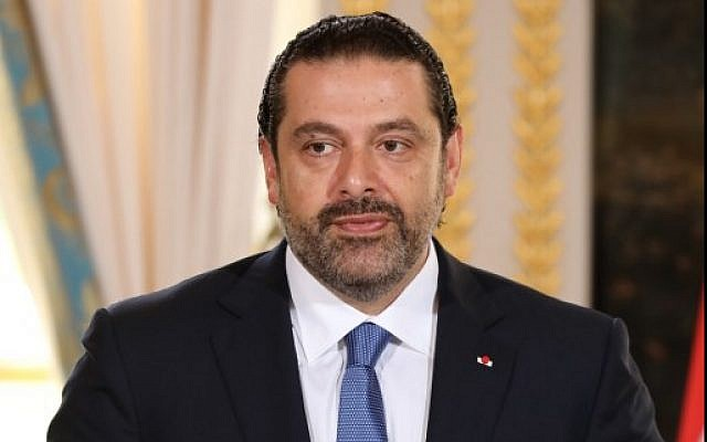 Lebanese Prime Minister Saad Hariri speaks at a press conference alongside French President Emmanuel Macron (not pictured) at the Elysee Palace in Paris on September 1, 2017. (AFP Photo/Ludovic Marin)