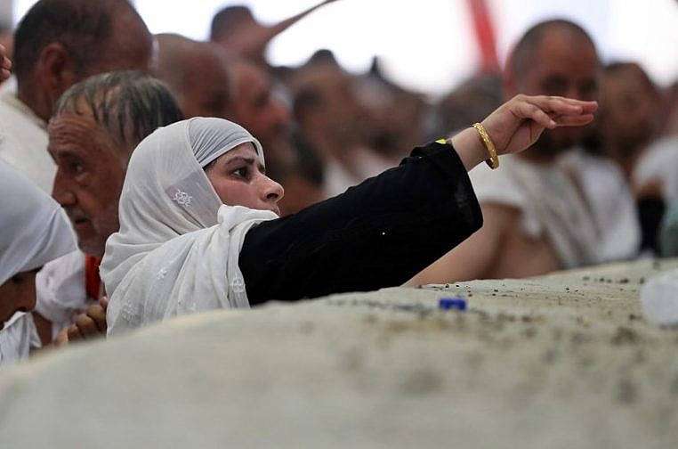 Muslim pilgrims mark final hajj rite with 'stoning of devil