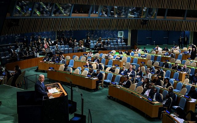 Prime Minister Benjamin Netanyahu addresses the 72nd session of the General Assembly at the United Nations in New York September 19, 2017. (AFP PHOTO / Jewel SAMAD)