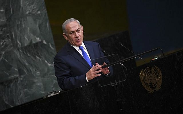 Prime Minister Benjamin Netanyahu addresses the 72nd session of the General Assembly at the United Nations in New York, September 19, 2017. (AFP/Jewel SAMAD)