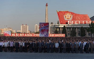 Participants in a mass rally gather in Kim Il-Sung Square in Pyongyang on September 23, 2017. (AFP PHOTO / KIM WON-JIN)