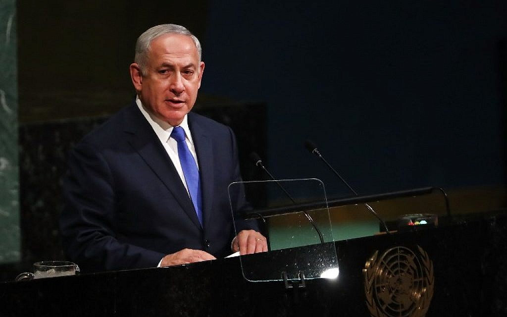 Netanyahu to skip UN gathering, forgo Trump meet, to battle for new coalition