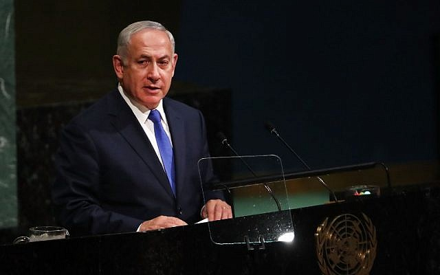 Prime Minister Benjamin Netanyahu addresses world leaders at the 72nd UN General Assembly at UN headquarters in New York on September 19, 2017. (Spencer Platt/Getty Images/AFP)