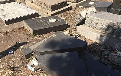 Damaged gravestones in a Jewish cemetery in Sofia. (Courtesy Shalom organization of Bulgarian Jews)