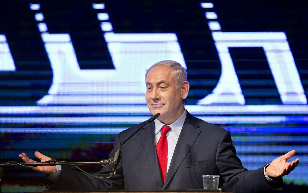 Prime Minister Benjamin Netanyahu speaks at a Likud Party rally in Tel Aviv, August 9, 2017. (AP Photo/Oded Balilty, File)