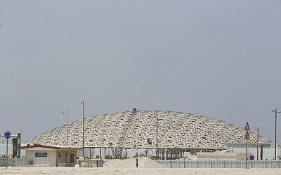 The domed roof of the Louvre Abu Dhabi is seen in Abu Dhabi, United Arab Emirates, Wednesday, Sept. 6, 2017.  (AP Photo/Jon Gambrell)