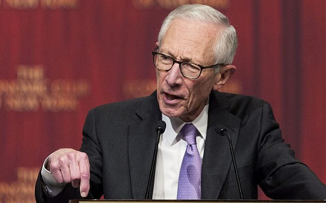 In this Oct. 17, 2016 photo, Stanley Fischer, vice chairman of the Federal Reserve board of governors, speaks to the Economic Club of New York. (AP Photo/Mark Lennihan)